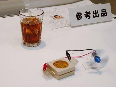 El combustible del futuro para el radiocontrol? Toyf2010_sony_juice_battery01_m